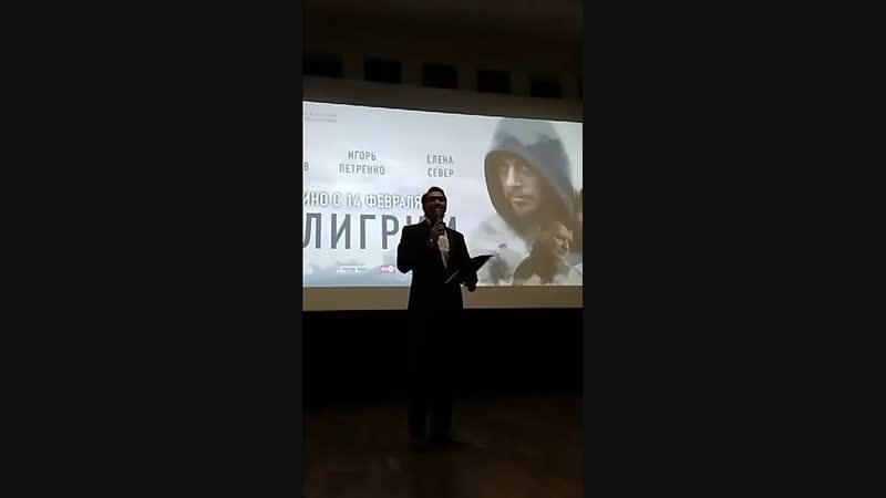Елена Север и Александр Баршак представили новый психологический триллер Пилигрим на петербургской премьере в к т Англетер