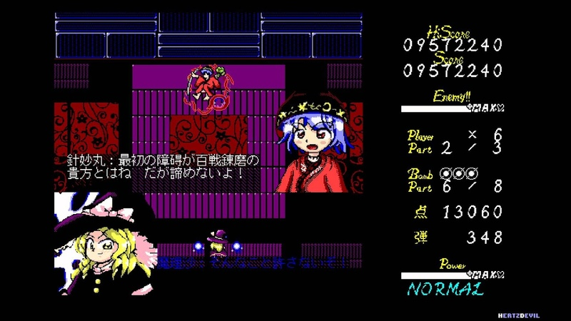 Kobito of the Shining Needle ~ Little Princess Touhou 14 Double Dealing Character OPNA PMD