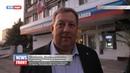 Многие жители Донбасса русские и имеют право получить паспорт РФ - депутат Гуннар Линдеманн