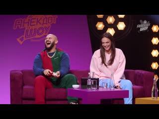 Алёна Водонаева сперла орешки на Анекдот Шоу