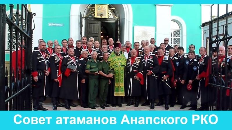 ИТОГИ ВОЕННО ПОЛЕВЫХ сборов 1 й Таманский генерала А.Д. Безкровного казачий пластунский полк