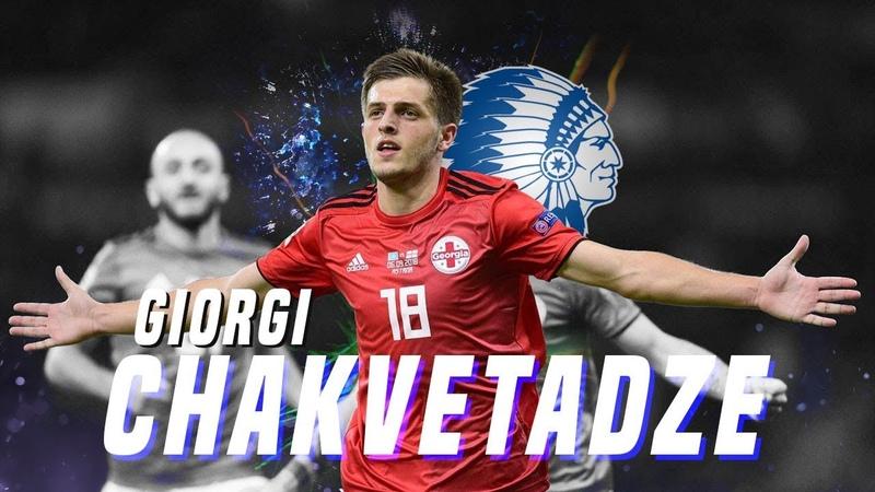 Giorgi Chakvetadze ● The Georgian Messi ● Skills and Goals ● Kaa Gent and Georgia