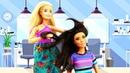 Барби работает в Салоне красоты Игры прически и макияж онлайн Видео для девочек