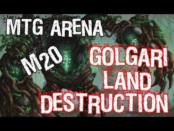 MTG Arena Golgari Land Destruction Стандарт с М20