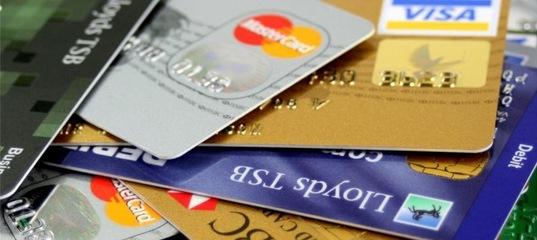 Кредит онлайн в нижнекамске какой кредит можно получить только по паспорту