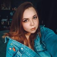 Катерина Валутова