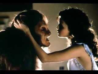 Меридиан / соблазненная сном / поцелуй зверя / meridian / kiss of the beast / . перевод юрий сербин. vhs