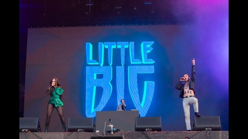 Little Big на Atlas Weekend в Киеве