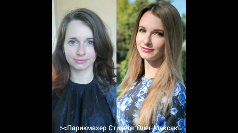 Парикмахер Олег Максак