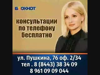 bloknot_volzhsky_34_45104030_529673300776934_6344846283190042624_n