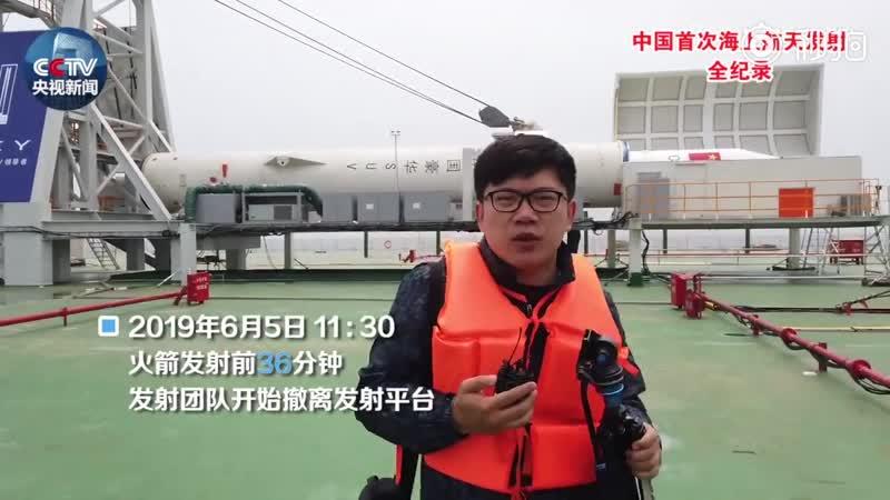 中国拟在山东海阳打造首个海上发射母港
