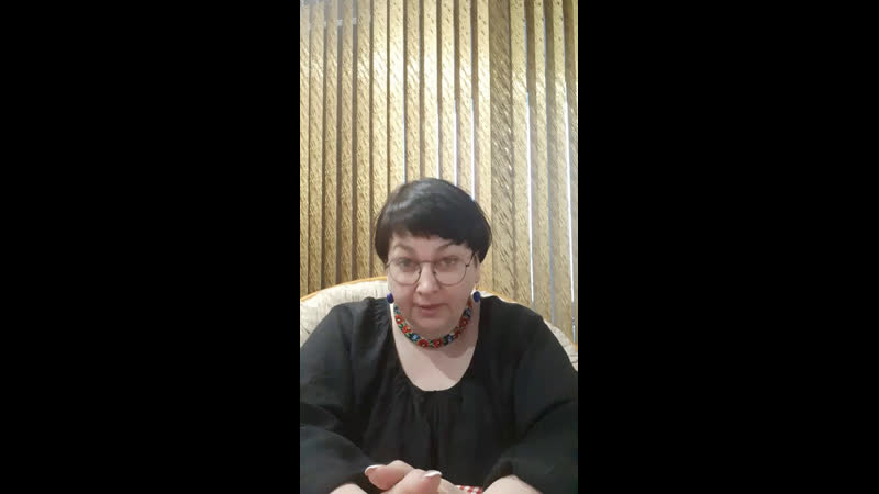 Любовный прогноз для всех стихий💥Таро-психолог.Нумеролог.Елена Березина. 🍀