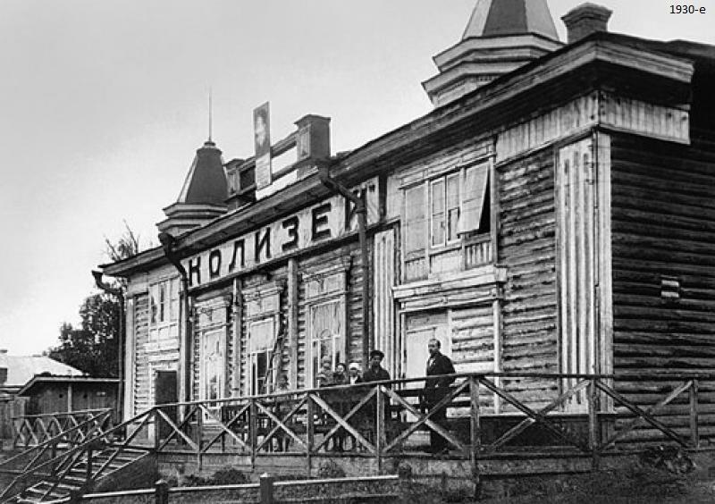 Деревянные здания старой Вятки. 7 утраченных шедевров архитектуры., изображение №21