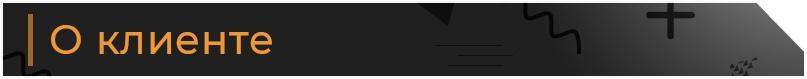 194 лида по 105 рублей за 2 месяца в сетевой маркетинг, изображение №4