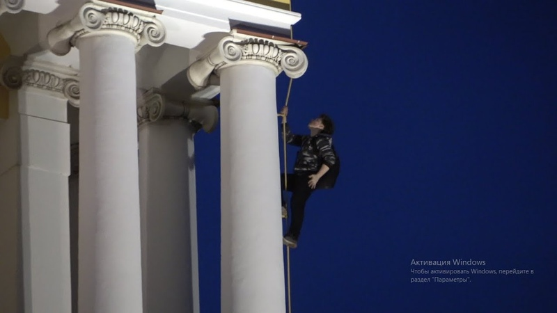 RUFER CLIMBED THE ADMIRALTY l WHITE NIGHT l SAINT PETERSBURG