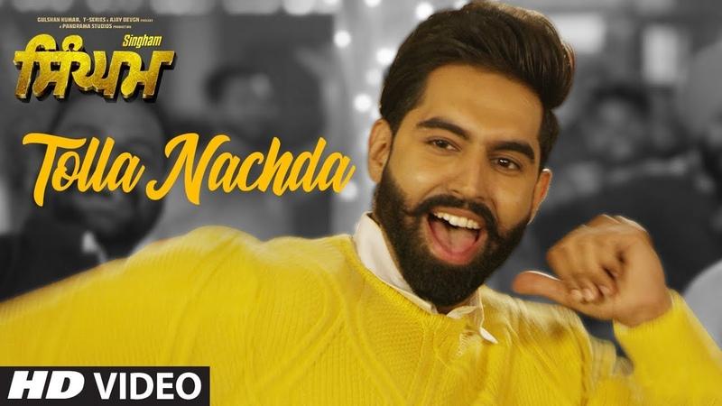 Singham Tolla Nachda Video Song Parmish Verma Sonam Bajwa Goldy Desi Crew Latest Punjabi Song