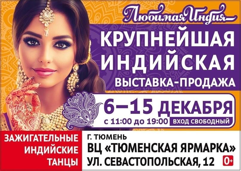 Топ мероприятий на 13 — 15 декабря, изображение №3