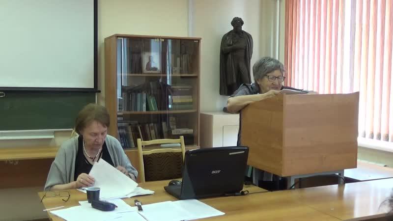 2019_05_24 кира гордович. мысли замятина о будущем лит-ры и их реализация в произв рус писателей