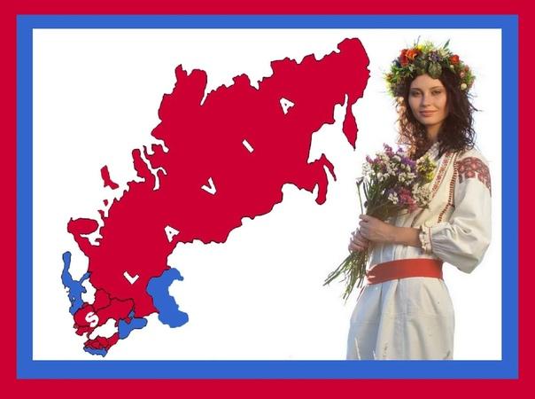 Как объединить славянские государства в один союз Помечтав над картой Евразии о Великой Славии, союзе славян от Адриатики до Охотского моря, трезво оценим проблемы, которые предстоит преодолеть