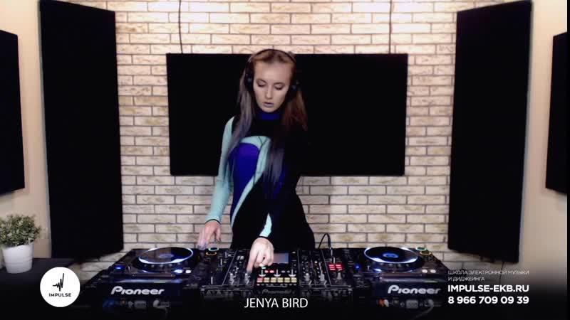 JENYA BIRD/Impulse