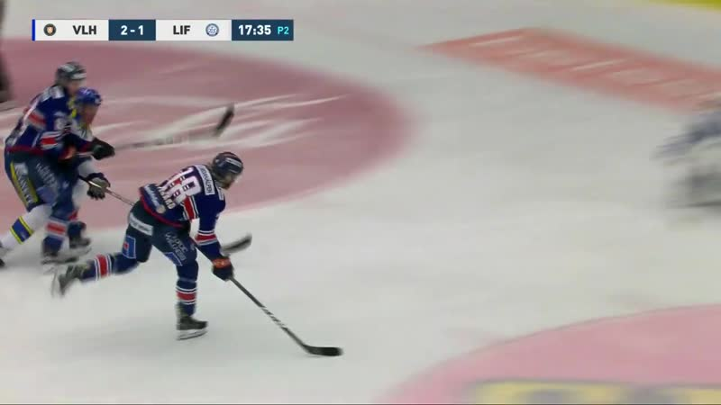 2020 01 25 Växjö Lakers Leksands IF 5 1