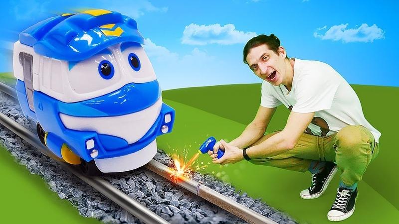 Видео про Роботы поезда игрушки Дюк похитил вагоны Кея Время быть героем что делает Сварщик