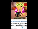 ЕвгенБро клип принцесса