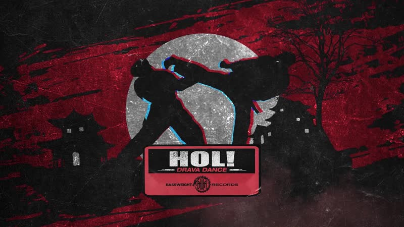 HOL! - Drava Dance (Chop Box EP)