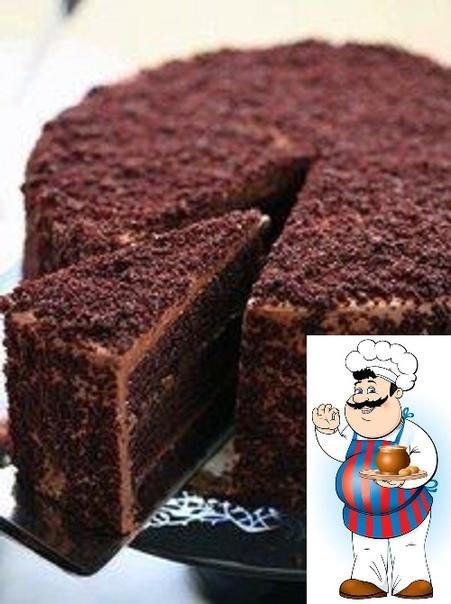 Шоколадный торт Пеле Ингредиенты: Для коржей: - 3 стакана сахара - 1 пачка какао - 5 шт яиц - 3/4 части пачки сливочного масла - 1 пакетик ванильного сахара - 1,5 чайной ложки соды - около 3