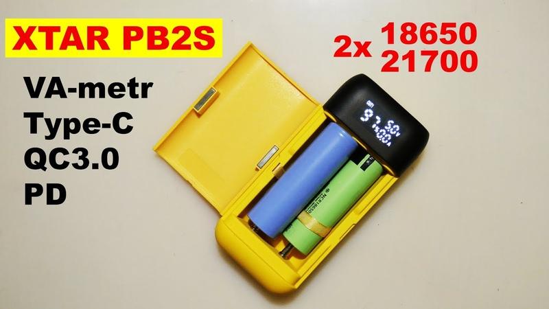 XTAR PB2S Отличная задумка, НО.... KIT PowerBank PD QC3.0 Type-C VA-metr 2x18650 21700