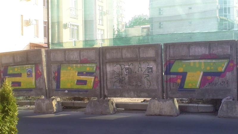 S-a mai distrus un monument din centrul istoric - Curaj.TV