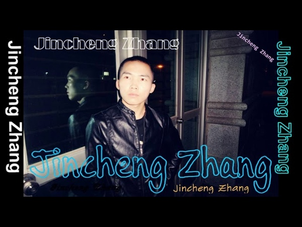 Jincheng Zhang - Eleven I Love You (Instrumental Song) (Background Music) (Official Music Audio)