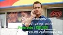 Форс-мажоры 9 сезон 7 - 8 - 9 - 10 серия - Трейлер с русскими субтитрами (Сериал 2011)
