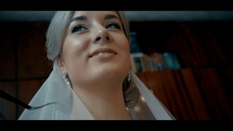 Жених собирается за невестой