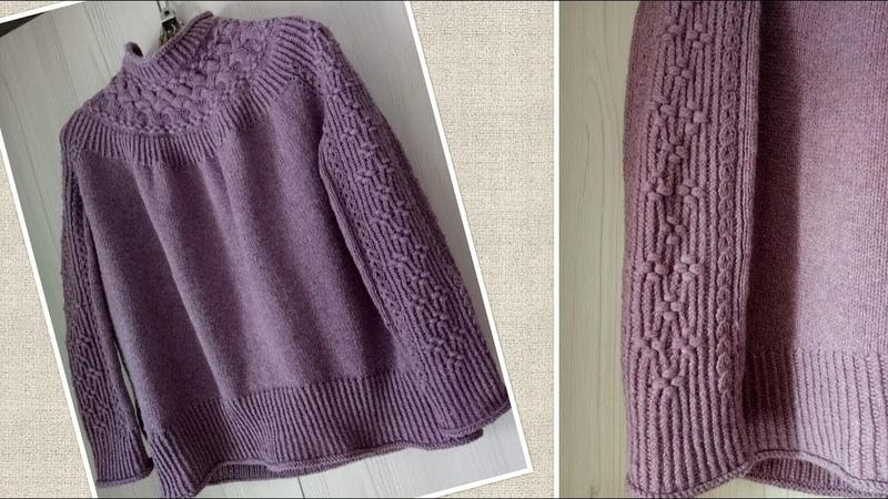 БЕСПОДОБНЫЙ Brightsweater ! Мои коррективы в описание автора Junko Okamoto