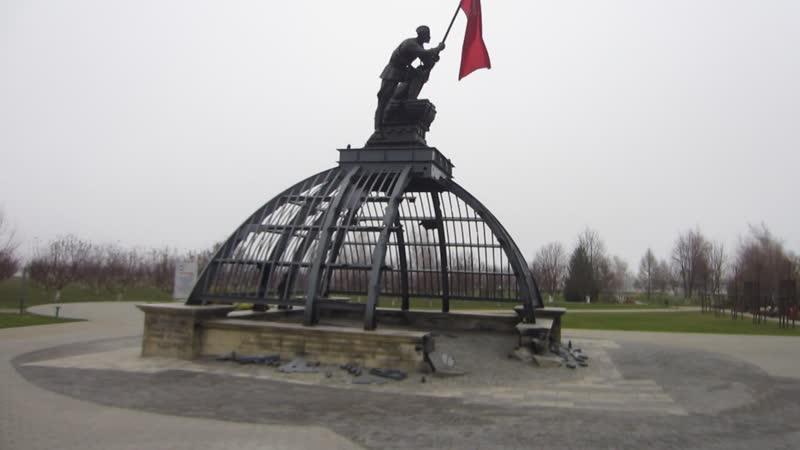 Прохоровское поле Парк Победы