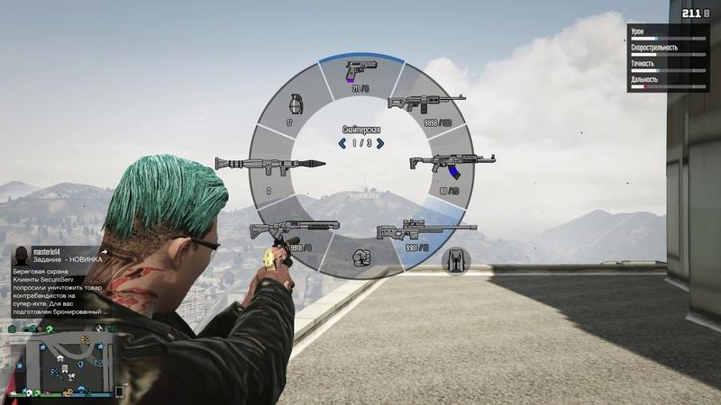 GTA5 Online Паркур LVL ∞