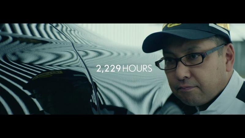 Takumi Craftsmen 60,000 Documentary Trailer