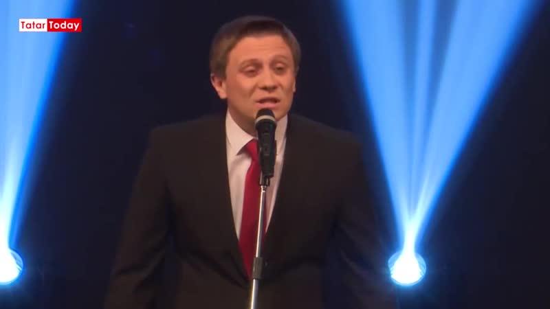 Эмиль Талипов - Татарстан президенты Рөстәм Миңнеханов (яңа пародия, март 2019)