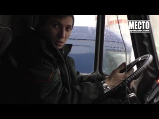 ДТП Ауди, троллейбус и грузовик на Комсомольской. Место происшествия