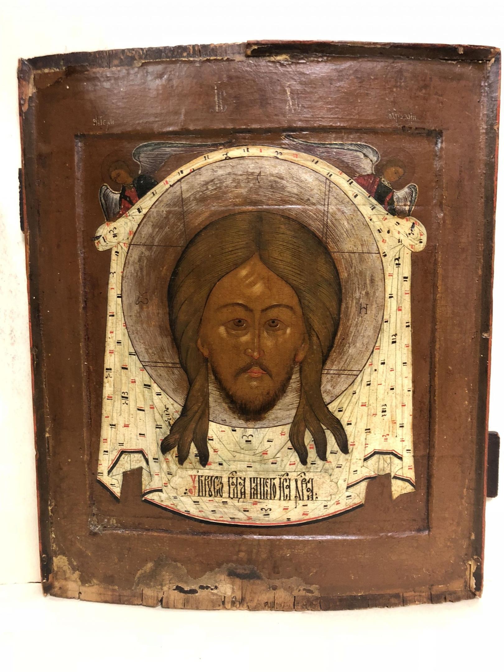коллекция старинных икон фото через которые город