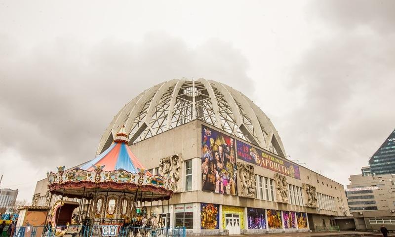представлены открытка цирк екатеринбург момент начала