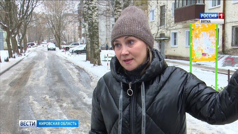 Потоп в подъезде дома по улице Воровского №76 В ГТРК Вятка