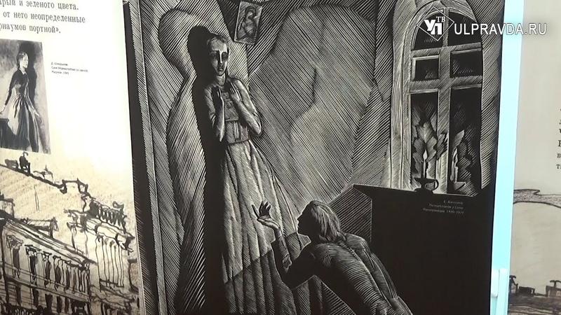 Как родился роман «Преступление и наказание» и как выглядел Петербург Достоевского