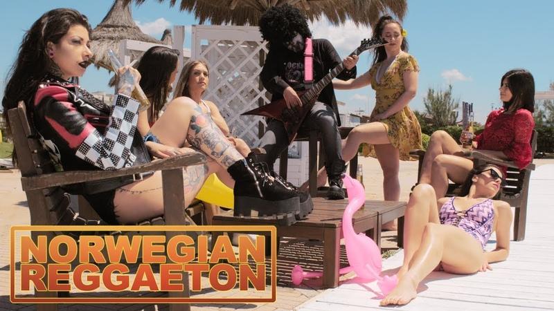 Nanowar Of Steel - Norwegian Reggaeton (feat. Charly Glamour Gigatron)