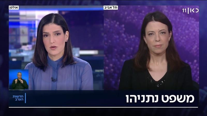 קורונה בישראל: הגבלת התקהלויות עד 100 איש מי שסובל מחום שיעול או קוצר נשימה חייב בבידוד