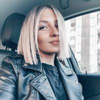 Яна Устьянцева