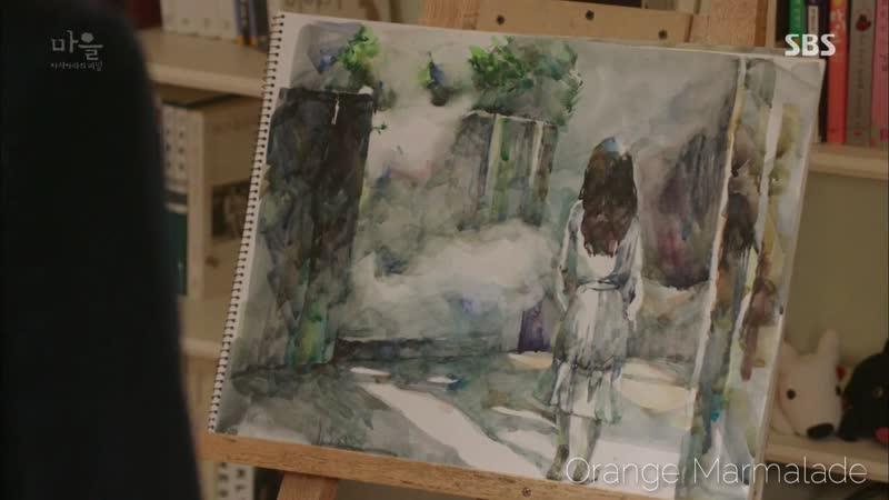 Отрывок из дорамы «Деревня Секрет Ачиары» (Почему ты нарисовала Ким Хэ Джин?) 11 серия. Озвучка STEPonee