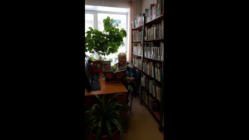 Сказканадом БиблиотекапоселкаЛесной Читаемдетямвслух Надым
