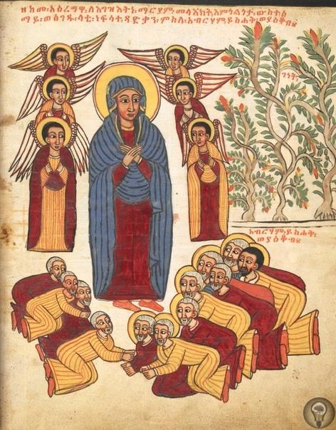 Эфиопские иконы.